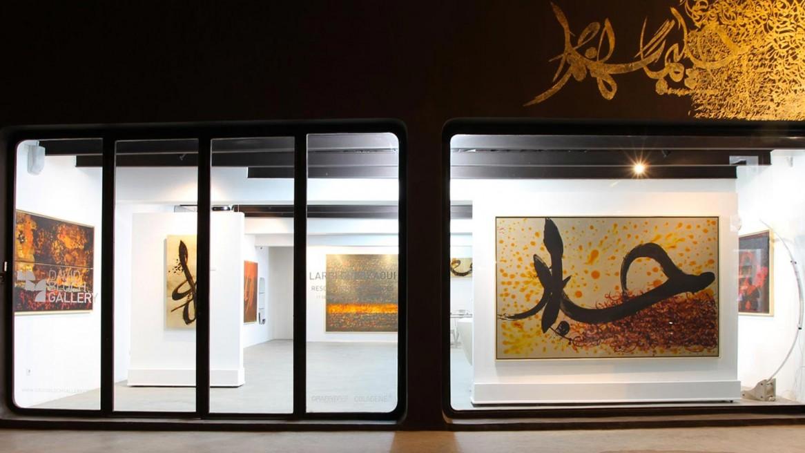 """Larbi Cherkaoui – """"Résolutions Graphiques"""" – December 17, 2010 > January 29, 2011"""