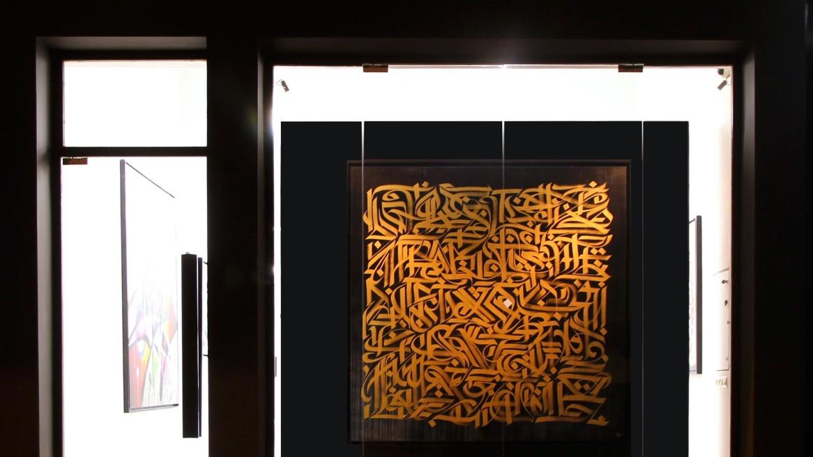 Opening David Bloch Gallery Casablanca – February 20, 2013