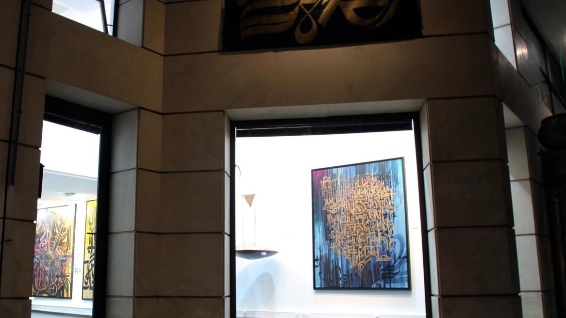 """Vincent Abadie Hafez – """"Inside Job"""" – Decembre 15, 2011 > January 20, 2012 – Casablanca"""